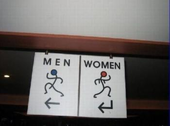 За мъже - за жени
