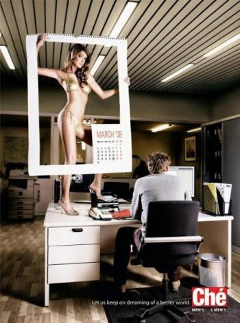 Календара на шефа