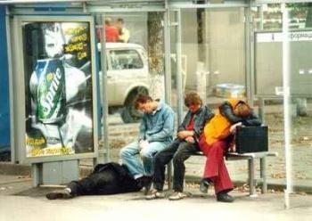 В очакване на автобуса