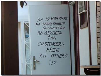 За клиентите на заведението е безплатно