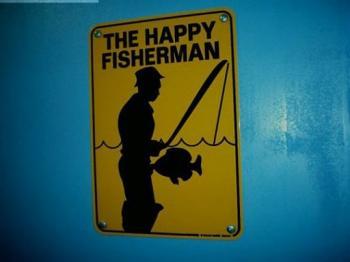 Щастлив рибар