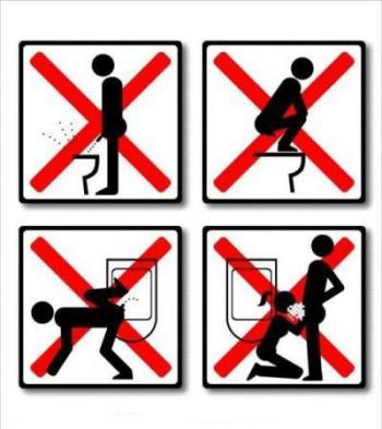 Тоалетната е забранена за