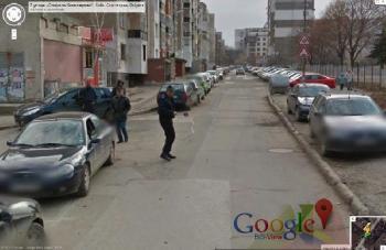 Google Street View... в България