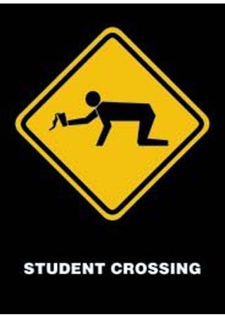 Студенти пресичат