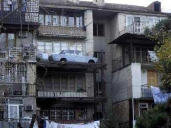 Да паркираш близо до вкъщи