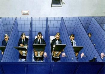 Тоалетна на мениджъри