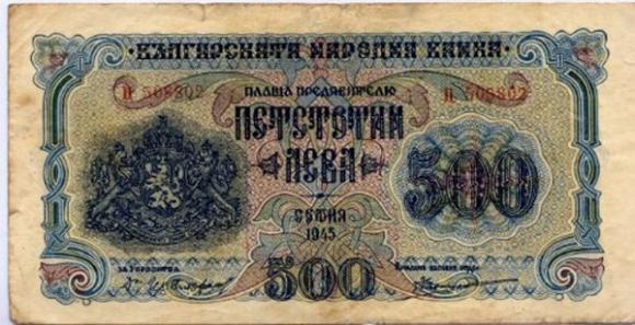 Когато България бе Царство