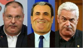 Политиците ни се оядоха