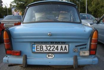 Другата ми кола е BMW