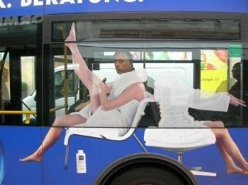 Автобус с интересни ...крака