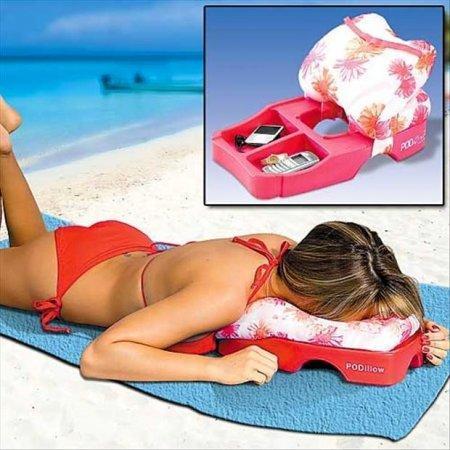 Страхотно решение за плажа