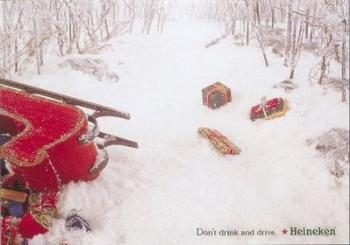 Не шофирайте след употреба на алкохол