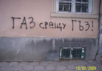 на ул. Цанко Церковски