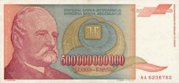 петстотин милиарда