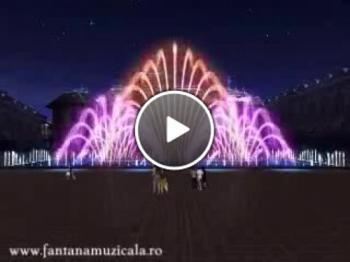 Супер красота - проект на фонтан