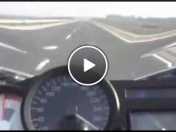 Пистов мотор вдига 280 Километра в час